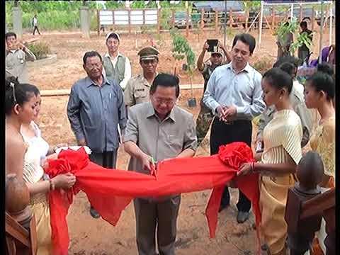 ពិធីសំម្ភោធស្នាក់ការបរិស្ថាននៅតំបន់ព្រៃឡង់ | the Environmental Protection Office in Prey Lang