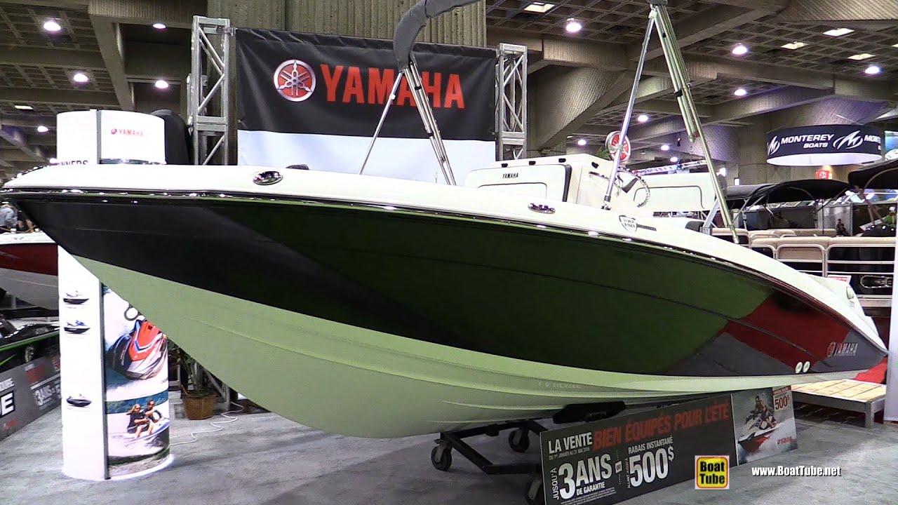 2016 yamaha 190 fsh deluxe fishing boat walkaround for Yamaha fishing boats