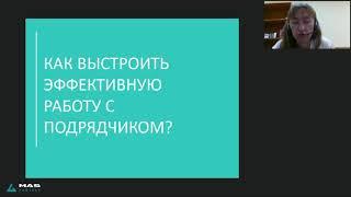 видео Критерии выбора генерального подрядчика