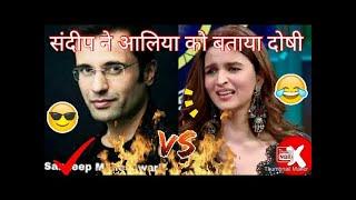 Who Is Right Sandeep Maheshwari & Alia bhatt
