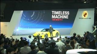 Seoul Motor Show  Porsche Kore…