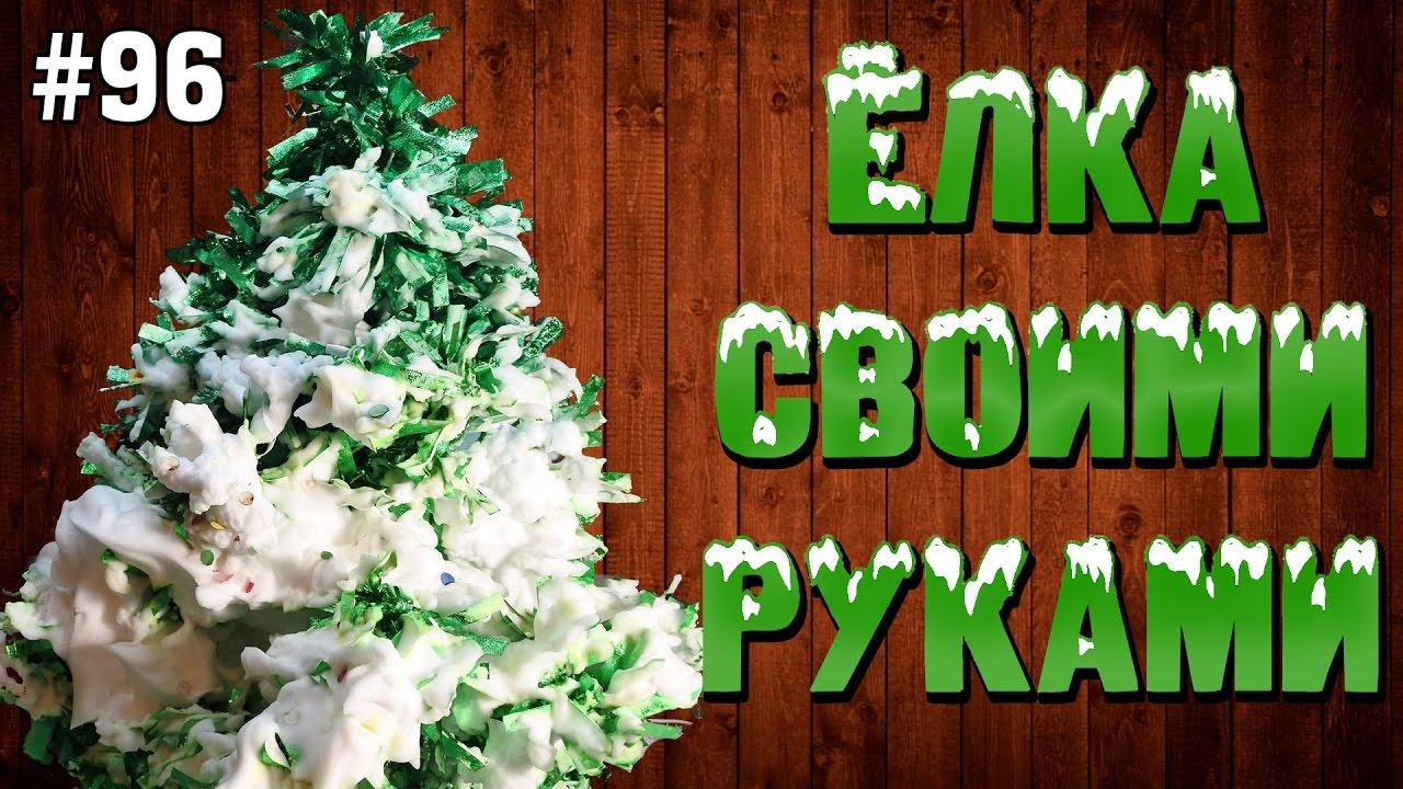 Заказать билет на новогоднюю елку для детей в германии. Новогодняя елка в германии купить билеты онлайн на kontramarka. De.