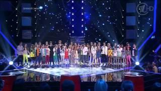 финальная песня сезона финал голос дети сезон 1