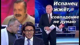 Испанец о русском телевидении