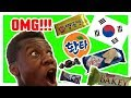 TRYING KOREAN SNACKS (한국 간식 맛보기)