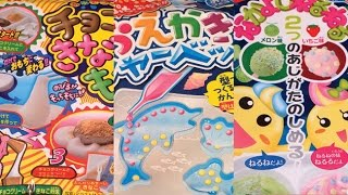 Japanese Diy Candy Kit Marathon #8