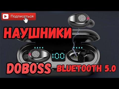 Наушники с сенсорным управления Doboss F9 Обзор и тестирование Aliexpress bluetooth 5.0 headphones