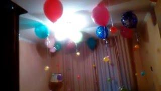 Воздушные шарики на день рождение для любимой(, 2016-01-28T20:48:10.000Z)