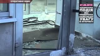 В Киеве Раздался Под «Сбербанком России»(, 2015-08-27T14:32:18.000Z)