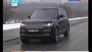Range Rover Long Wheelbase(, 2014-03-26T16:46:33.000Z)