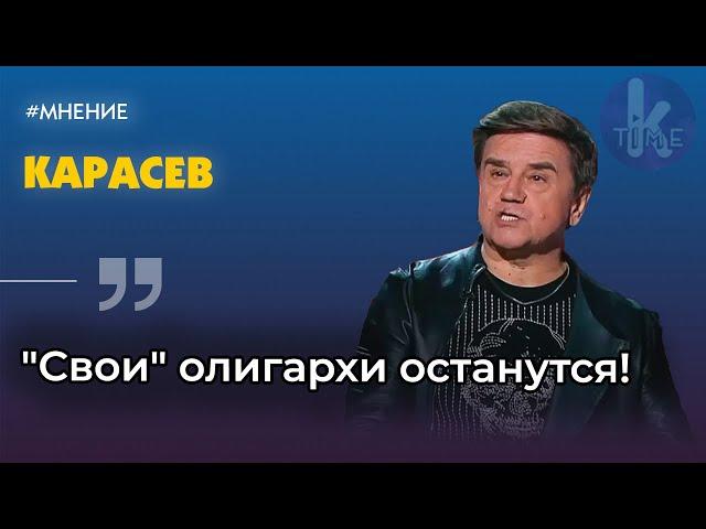 Зеленский расчищает себе путь ко второму сроку. Политолог Вадим Карасев