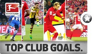 18 clubs 18 goals the best goal from every bundesliga club in 2016 17