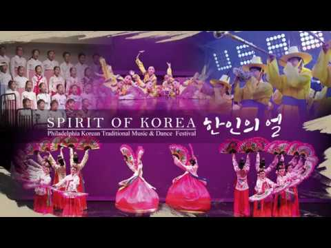 Philadelphia Korean Traditional Dance & Music Festival ' Spirit of Korea'