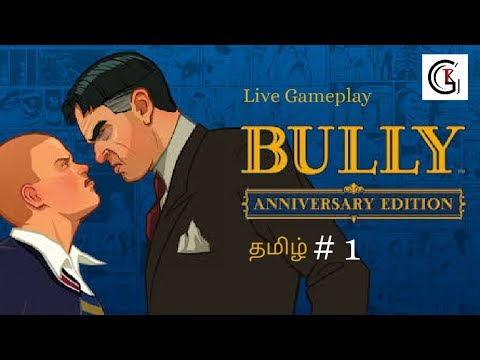 Bully Anniversary Edition Gameplay Tamil