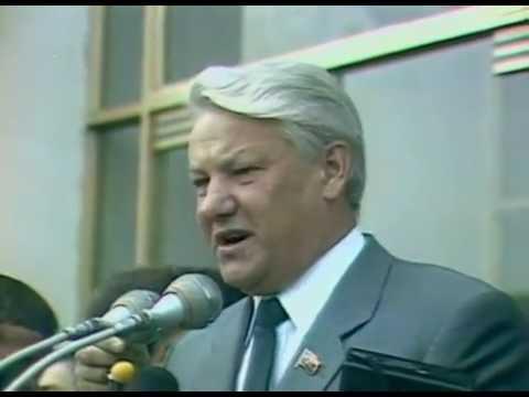 Ельцин о суверенитете