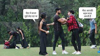 Bhai Aap Ki Bahan Se Pyar Ho Gaya Hai Prank On Brother Sister   vishal goswami baba