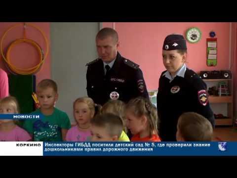 главная дорога детства СТС Коркино Детский сад 5 пос  Первомайский