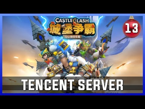 Tencent Server | Castle Clash [Türchen 13 🎄]