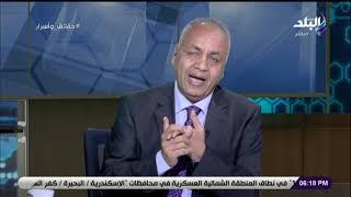 حقائق وأسرار مع مصطفى بكري - 8 مارس 2019 - الحلقة الكاملة
