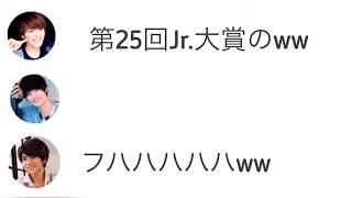 とれ関 2018/12/2 文字起こし 関西ジャニーズJr. 室龍太 向井康二 正門...
