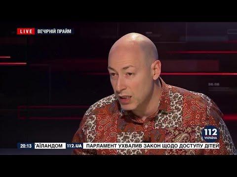 Гордон об украинской