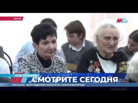 Новости Волгограда и области 22.01.2020 (20:00)