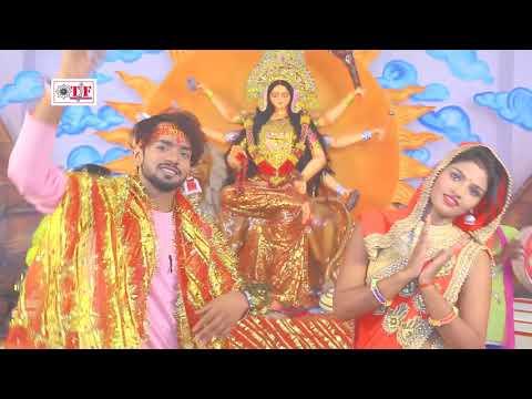 Mukesh Sharma Mata Bhajan Song | हमार माई सुनर बाड़ी चाँद से | Bhojpuri Devi Geet 2018