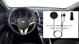 видео Тест автомобильных bluetooth hands free
