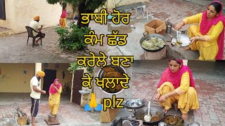 ll 😍Bitter Gourd recipe😍 ll village style 😎 village life ll by punjabi home cooking ll