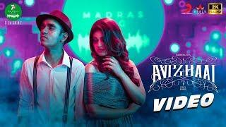 7UP Madras Gig - Season 2 - Avizhaai  | Darbuka Siva | Karky | Sanjana