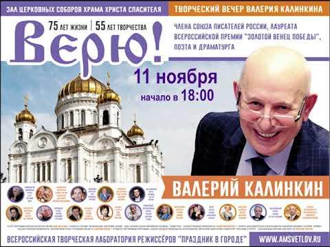 Петросян бьётся за 10 миллионов Евгений Петросян