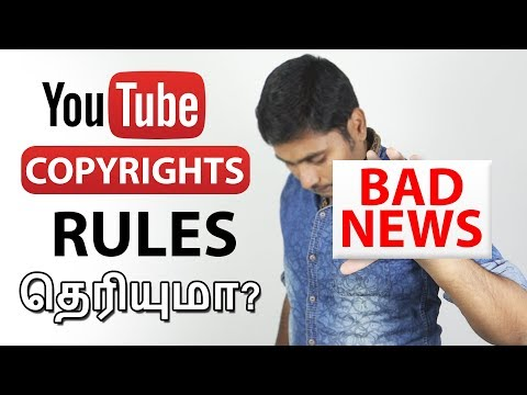 YouTube Copyright Rules in Tamil - YouTube New Rules in 2018