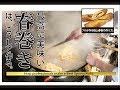 【プロが作る】最高に美味い春巻はこうして作る。How professionals make a super Fr…