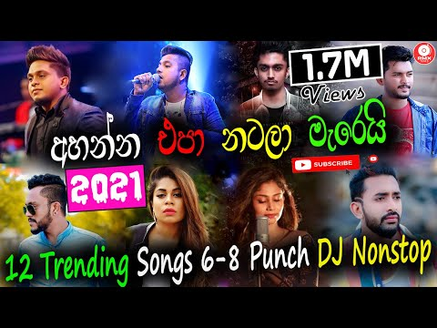9-trending-sinhala-songs-6-8-papara-punch-dj-nonstop-2020-|-boot-dj-|-lovely-dj-|-dance-dj-nonstop