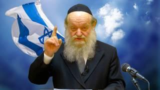 הרב יוסף בן פורת - הסודות של מלחמת ששת הימים - יום העצמאות 2018