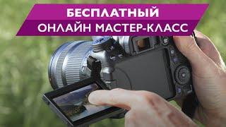 Canon. Зеркальная камера для любителя. Какую выбрать и как снимать?