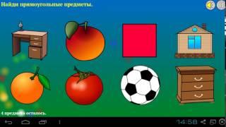 Бесплатные игры онлайн  Игры для детей   развивающие игры