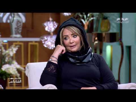 آخر ليلة لمحمود ياسين في العناية المركزة.. شهيرة: قلت له أنا مين؟