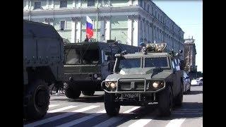 Осмотр военной техники после Парада Победы 2018