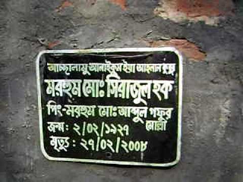 Khalishpur Graveyard, Khulna