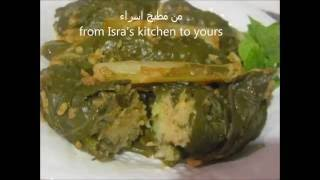 Chard Domla Iraqi cooking Recipe دولمة السلق العراقية  اكلات عراقية