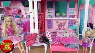 Барби Мультик куклами Большая распродажа платьев Barbie Видео для девочек Барби на русском