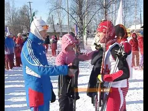 Зимние игры в г.Буй