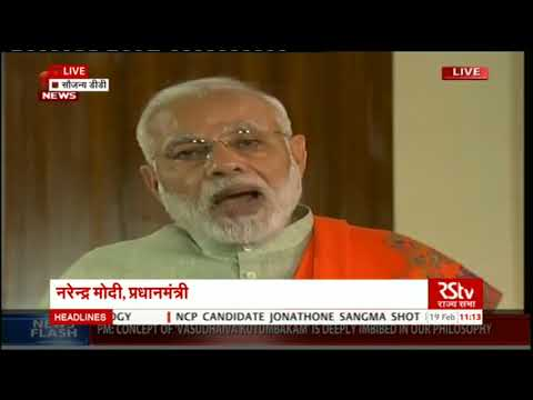 PM Modi's Speech I World Congress on Information Technology in Hyderabad