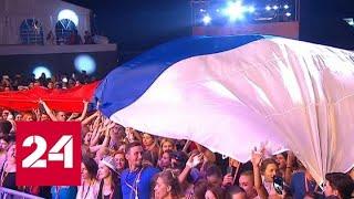 В России День государственного флага - Россия 24