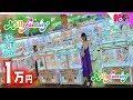 ★モーリーファンタジー☆Mollyfantasy★ クレーンゲーム1万円姉妹ガチ対決!【のえのん番組】