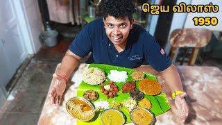 Madurai Jeya Vilas - 65 year old Restaurant