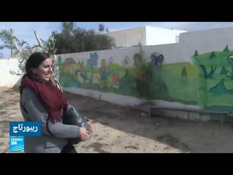 رئيسة جمعية -الحلم التونسي- سارة التومي.. لتعود تونس إلى لقبها -الخضراء-  - نشر قبل 2 ساعة