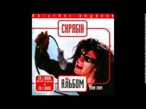 Скрябін - Шось зимно (cover version 2004)
