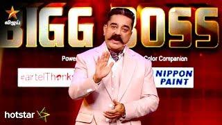 Kamal Should Quit Bigg Boss? - Kamal Answers | Vijay TV
